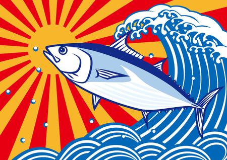 가다랑어와 waves.tuna.skipjack 참치. 일러스트