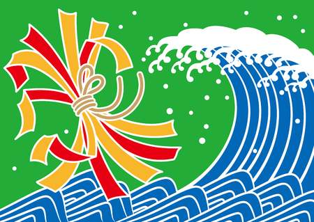 joyous: Picture hope the big catch. Japanese style. Illustration