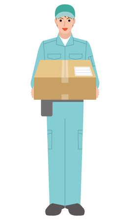 deliverer: Delivery of luggage. A man with a smile. Illustration