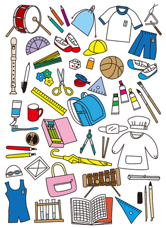 초등학교 학습 도구 그림입니다.