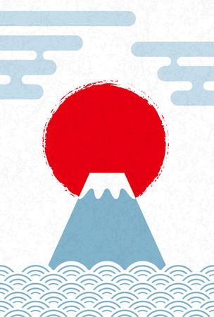 Mountain and sunrise. Japanese style.