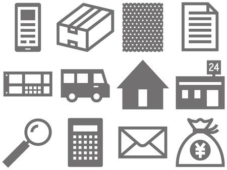 Purchasing system icon Illustration