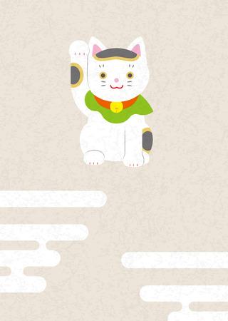 Lucky Cat-vectorillustratie Stock Illustratie