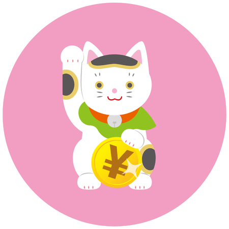 Fortune Cat en Yen vector illustratie