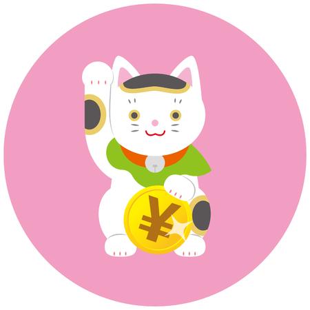 Fortune Cat and yen vector illustration Illustration