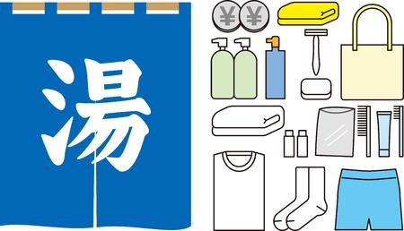 Japanese public baths. Shop curtain. Bringing items.