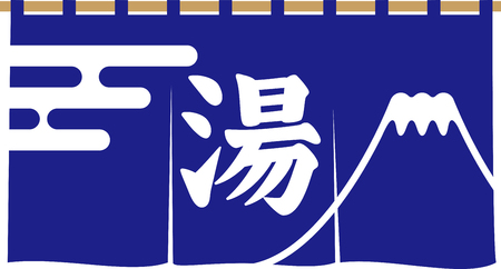 Curtain of Japans public bath isolated on plain blue  background 일러스트