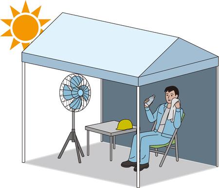 Tent for measures against heat stroke Illustration