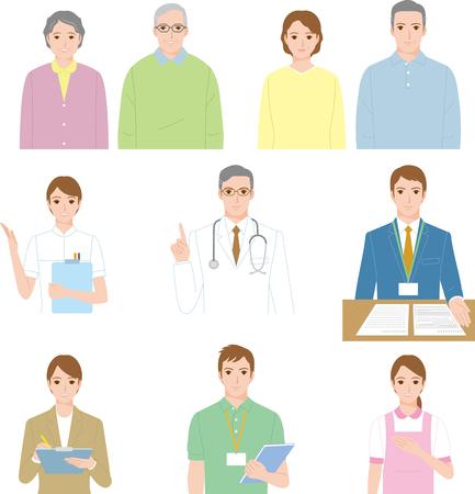 Persone coinvolte in anziani e servizi di assistenza infermieristica.