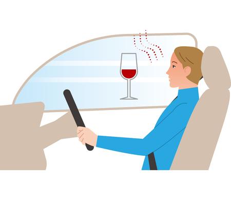 Dangerous driving. Drunk driving 写真素材 - 112657466