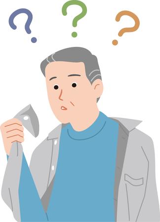 Ouderen met symptomen die niet weten hoe ze kleding moeten dragen Vector Illustratie