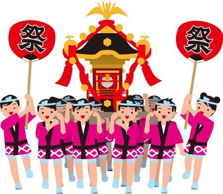 Childrens shrine. Japanese Festival. Vector material. Ilustrace