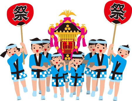 Children's shrine. Japanese Festival. Vector material.