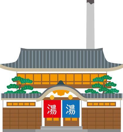 Public bath. Japanese public bath. Vector material Çizim