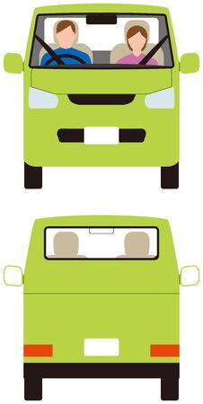 traffic. automobile truck. Vector material. Illustration