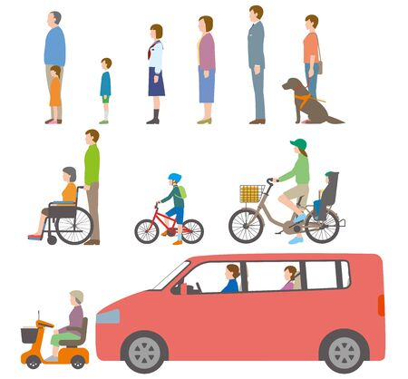 People, bicycles, automobiles. Illustration Seen from the Side Vector Illustratie