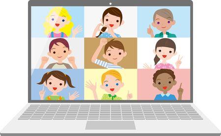 Communication en ligne des enfants, réunions de classe
