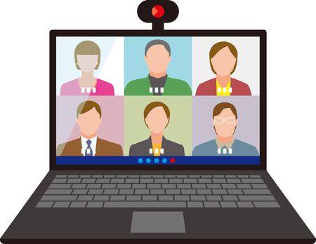 Work remote work meeting