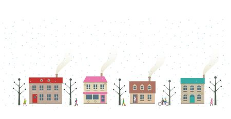 Early winter cityscape and people walking Иллюстрация