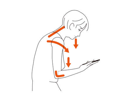 A place where the body deforms due to the use of a smartphone in a bad posture
