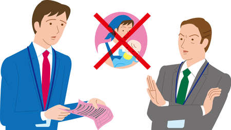 A male office worker applying for paternity leave. Boss to refuse 向量圖像