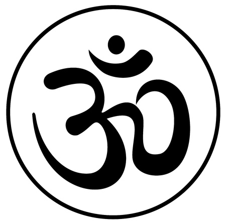 sanskrit: Om aum a symbol bearing the blessing Illustration