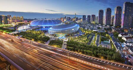 Tianjin Olympic Center Stadium Editorial