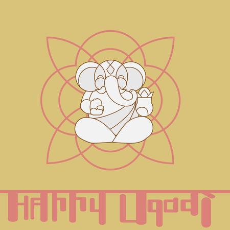 marathi: Happy Ugadi