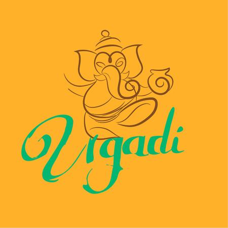 Beautiful vector abstract for Ugadi