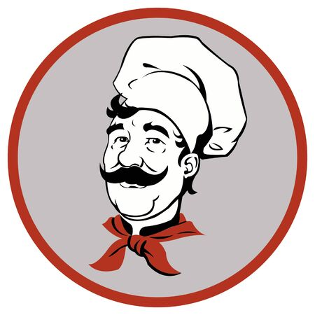 stately: portrait of a cute chef in circle