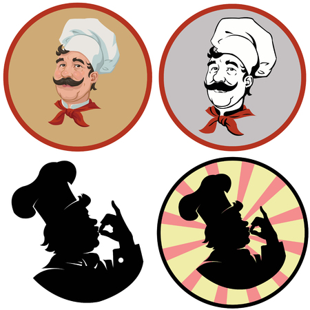 Portrait of cheerful cook.Set of four illustrations