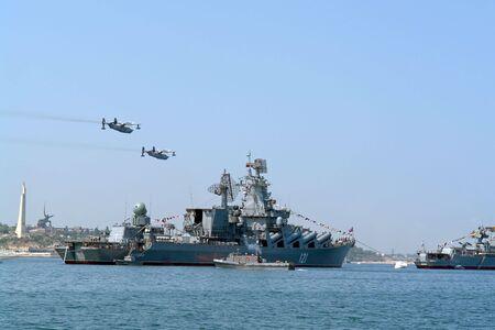 naval: Russian naval parade in a bay of Sevastopol                                Stock Photo