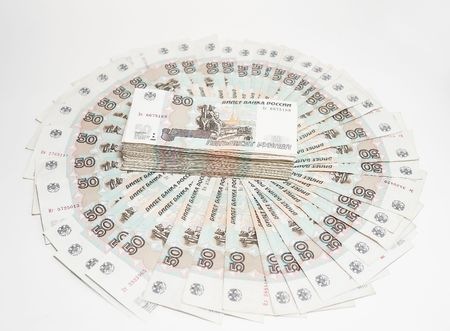 roubles: The Russian banknotes of denomination fifty roubles