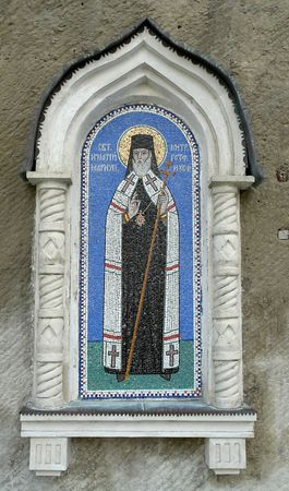 social history: Fresco on a wall of a mountain monastery with the image orthodox sacred