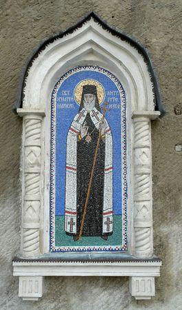 fresco: Fresco on a wall of a mountain monastery with the image orthodox sacred