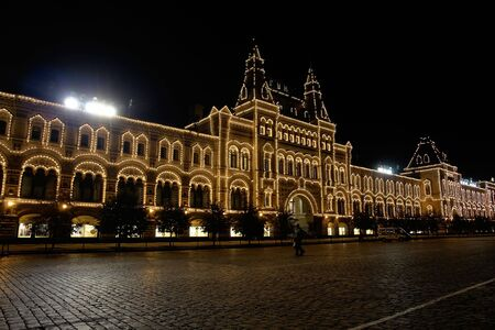 Red Square in Moscow. Night. Modern illumination of an ancient building.