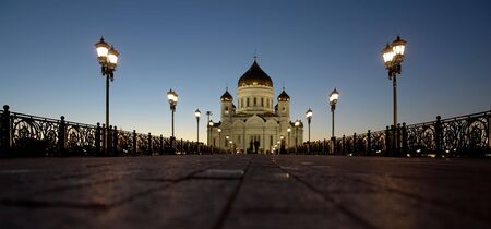 The Cathedral of Christ the Savior has arisen out of the ashes in all of its glory right in the heart of Moscow. photo