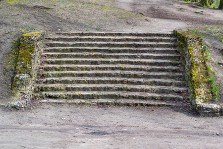 Old Vintage Stone Stair Way In The Park Photo