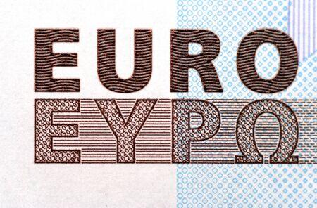 twenty euro banknote: Twenty Euro Banknote close-up Stock Photo