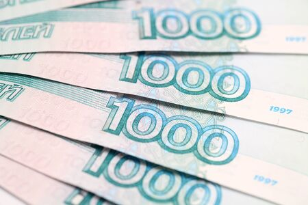 Close-up of russian banknotes. One Thousand Ruble Notes. Stock Photo