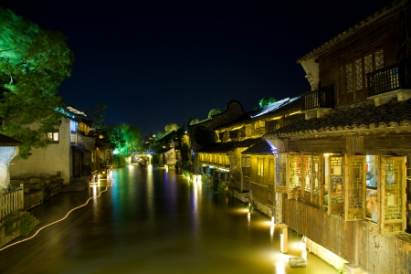 skyline of Wuzhen at night photo