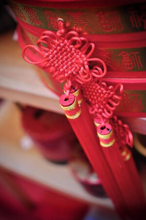 Mystic Knot Chinese New Year Decoration Stock Photo - 13360374