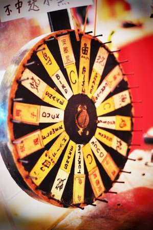Little Prize Wheel