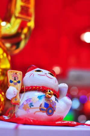 Fortune Cat photo