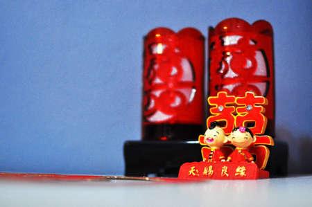 Chinese Wedding Decoration Stock Photo