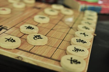 Chinese Chess Game Board photo