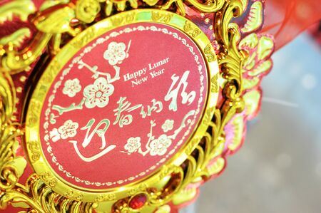 golden frame with red card chinese new year greetings text translate to usher new spring