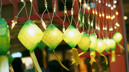 Decoration Lightings-Hari Raya Ketupat Stock Photo