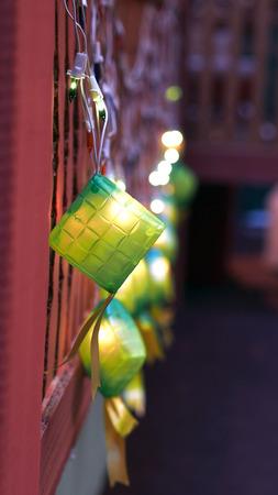 Ketupat Decoration Lightings Stock Photo