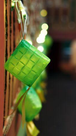 compressed rice: Ketupat Lightings on Display for Hari Raya